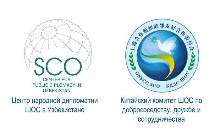 Cтатья информационного агентства «Дунё» о Народной дипломатии ШОС в борьбе с пандемией коронавируса