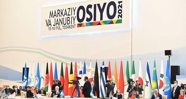 Генеральный секретарь ШОС выступил в международной конференции «Центральная и Южная Азия: региональная взаимосвязанность. Вызовы и возможности»
